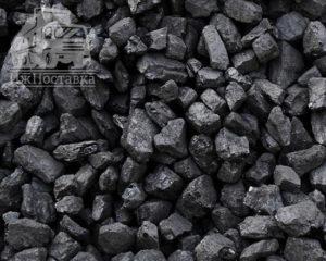 каменный уголь купить